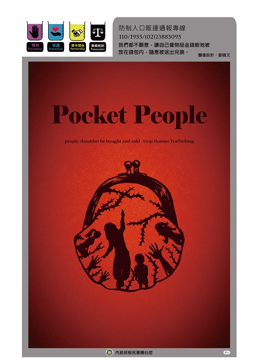 Pocket People.jpg