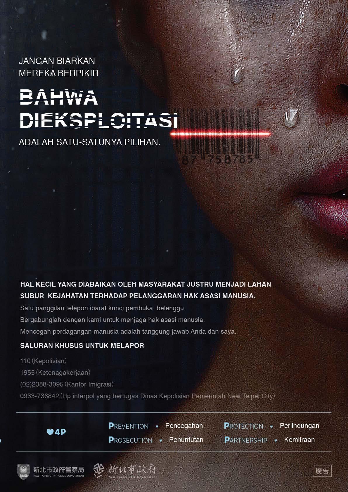 新北市政府警察局防制人口販運宣導海報-印尼文.jpg